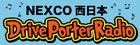 リンク:Drive Porter Radio